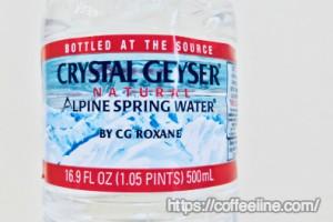 クリスタルガイザーのボトル