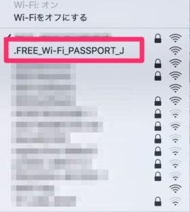Wi-Fi一覧