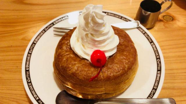 コメダ珈琲店のホイップクリーム変更したシロノワール