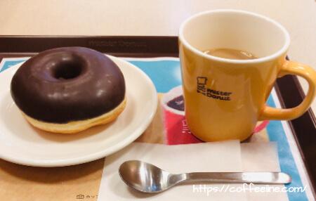 ミスタードーナツのチョコリングとカフェラテ