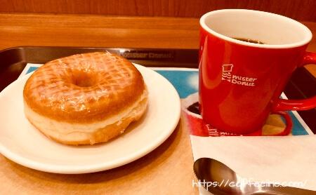 ミスタードーナツのハニーディップとホットコーヒー