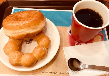 ミスタードーナツのハニーディップとポン・デ・リングとホットコーヒー