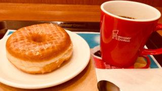 ミスタードーナツのドーナツとコーヒー