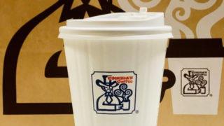 コメダ珈琲店のお持ち帰り用のコーヒカップと紙袋